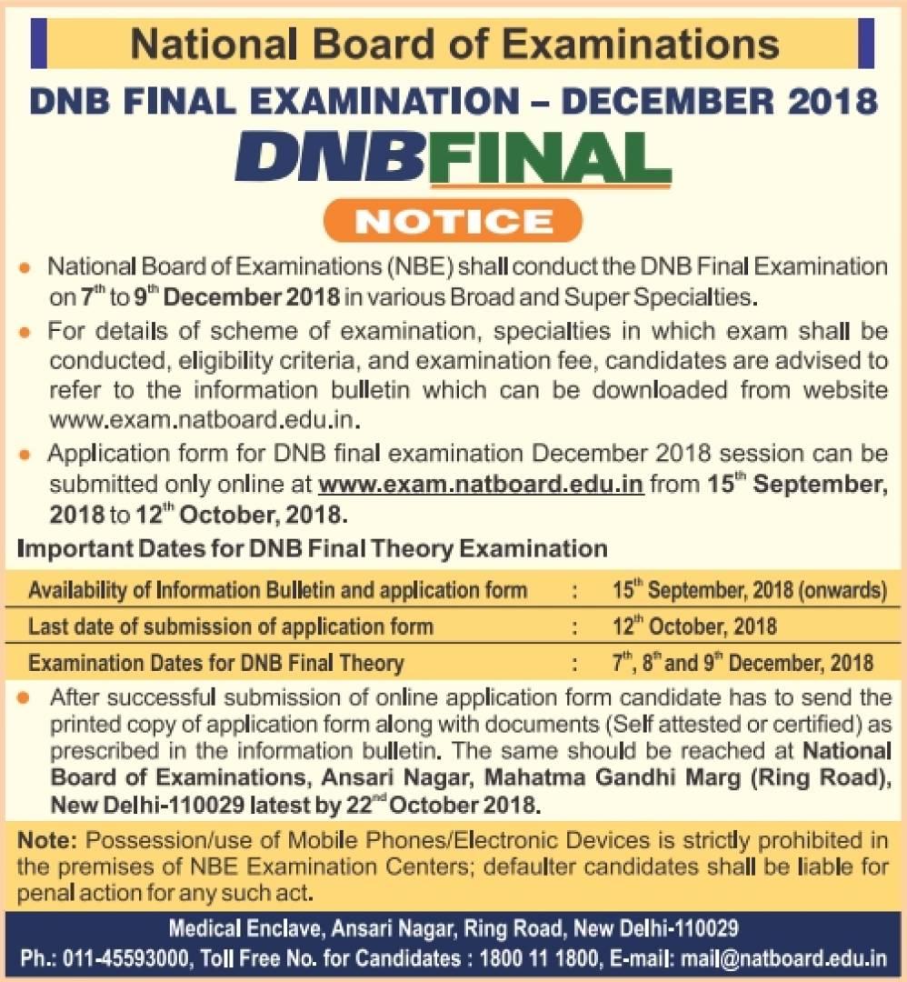 newDNB-exams-notification.jpg