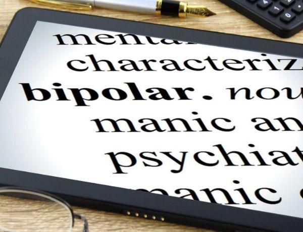 newbipoar+disorder.jpg