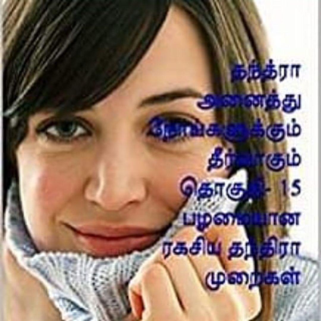 new1592537573033.JPEG