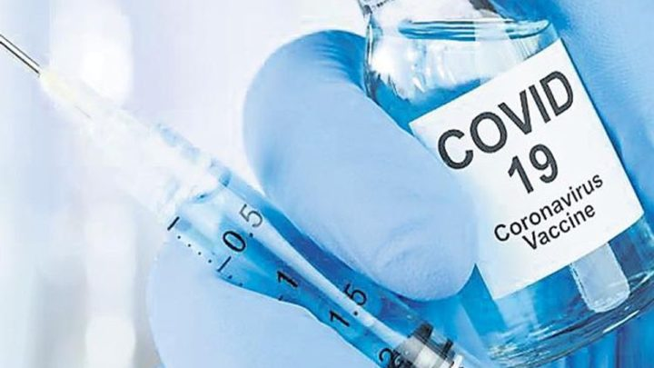 newvaccine-720x405.jpeg