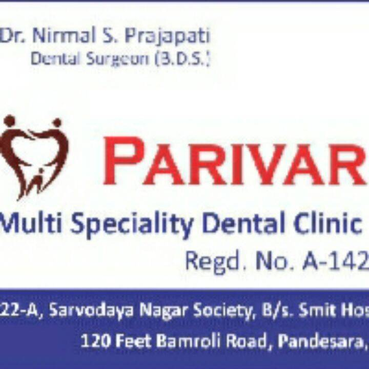 Dr. Nirmal S. Prajapati