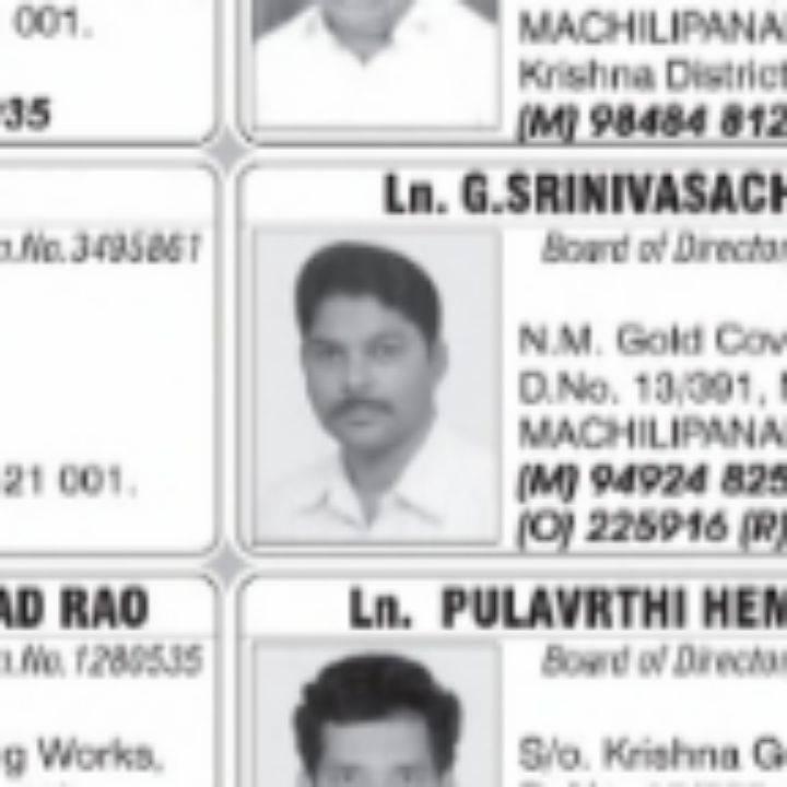 Guntamukkala Srininvasa Charyulu