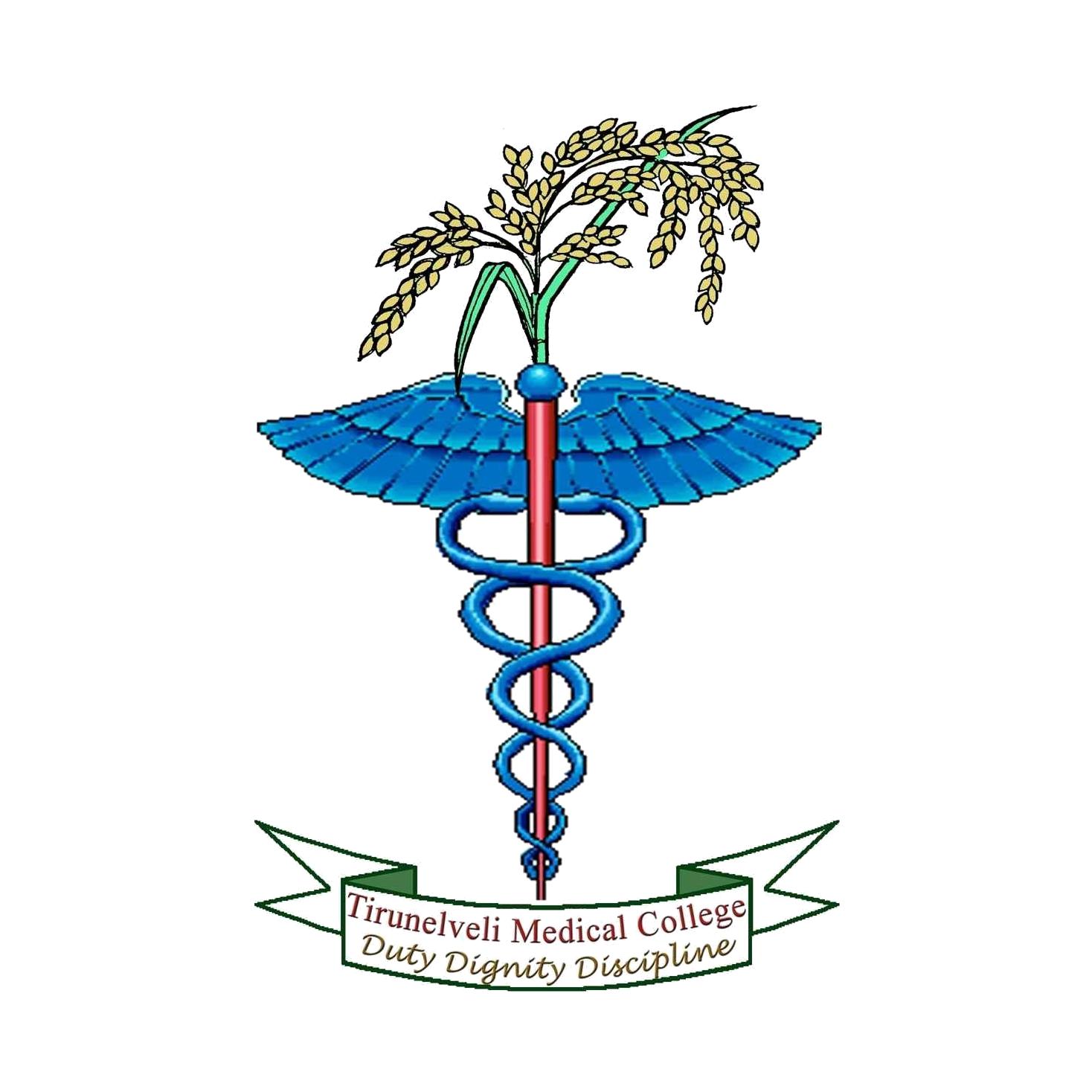 Tirunelveli Medical College
