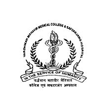 Vardhman Mahavir Medical College and Safdarjung Hospital