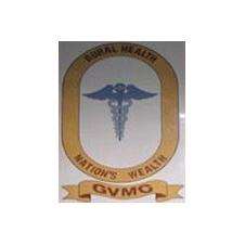 Villupuram Medical Cololege